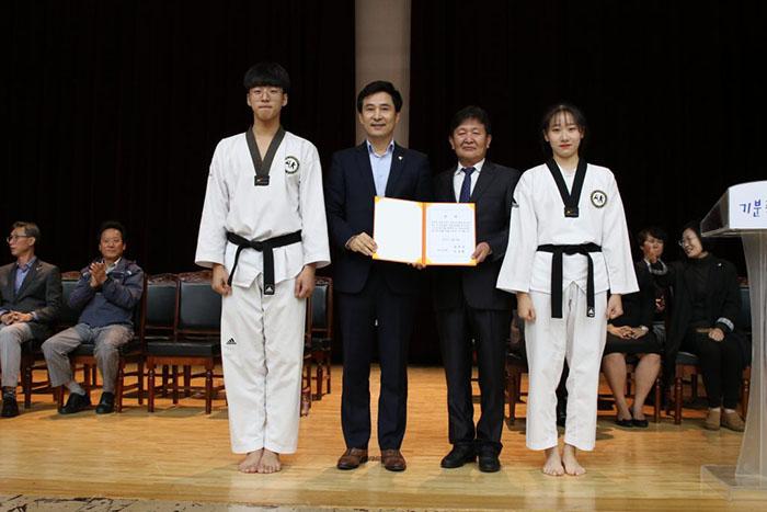 제27회 화성시장기 태권도대회