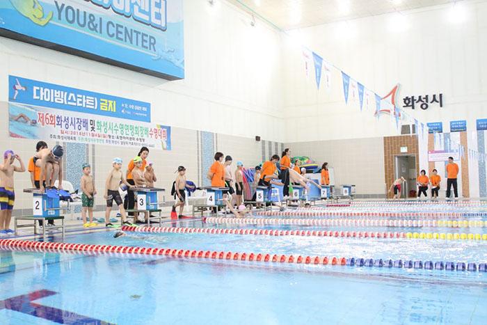 제6회 화성시장배 및 화성시수영연맹회장배 수영대회